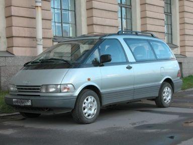 Toyota Previa 1991 отзыв автора | Дата публикации 05.09.2004.