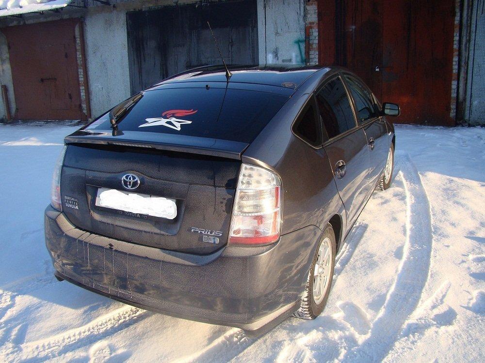 Toyota Prius Pris