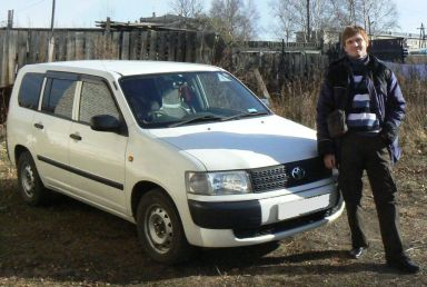 Toyota Probox 2003 отзыв автора | Дата публикации 09.11.2010.