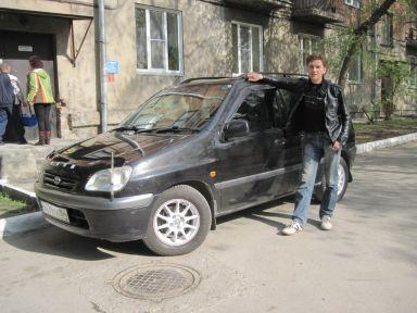 Toyota Raum 1999 отзыв автора | Дата публикации 15.06.2012.
