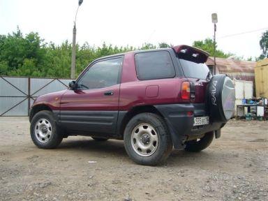 Toyota RAV4, 1994