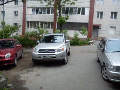Toyota RAV4 2008 отзыв автора | Дата публикации 16.06.2013.
