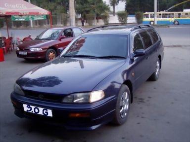 Toyota Scepter, 1995