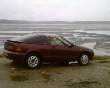 Toyota Sera, 1990