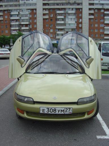 Toyota Sera, 2010