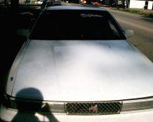 Toyota Soarer, 1989