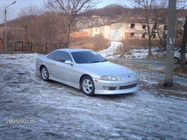 Toyota Soarer, 1992