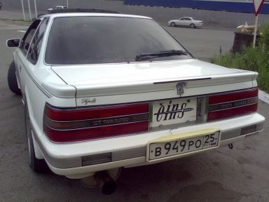 Toyota Soarer, 1988