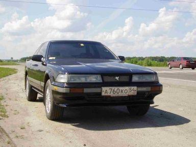 Toyota Soarer, 1987