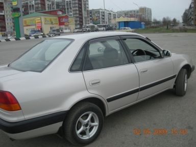 Toyota Sprinter 1996 отзыв автора | Дата публикации 05.05.2009.