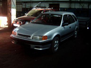Toyota Sprinter Carib, 1996