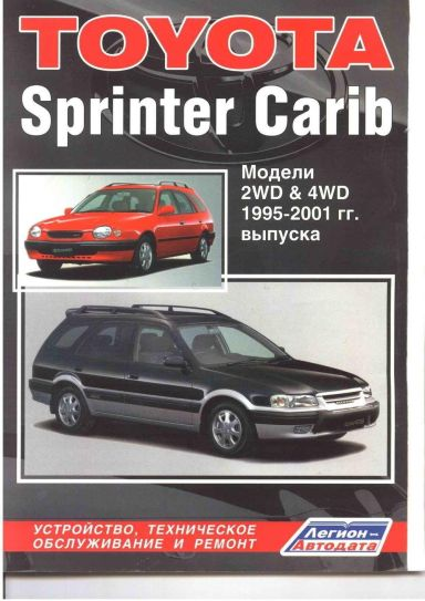 Sprinter Carib 1999 отзыв автора | Дата публикации 09.12.2011.
