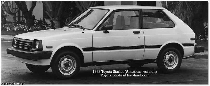 Toyota Starlet 1983 - отзыв владельца