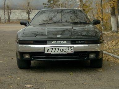 Toyota Supra 1991 отзыв автора | Дата публикации 09.11.2006.