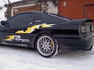 Toyota Supra, 1991