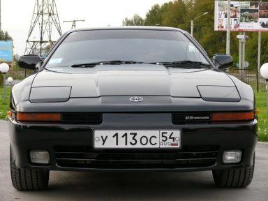 Toyota Supra 1993 отзыв автора | Дата публикации 21.02.2008.