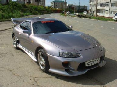 Toyota Supra 1993 отзыв автора | Дата публикации 29.09.2009.