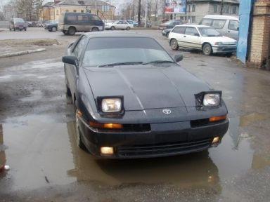 Toyota Supra 1991 отзыв автора | Дата публикации 11.05.2004.