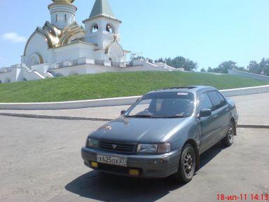 Toyota Tercel 1992 отзыв автора | Дата публикации 25.06.2012.