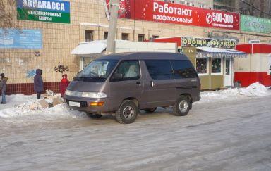 Toyota Town Ace 1992 отзыв автора | Дата публикации 17.01.2012.