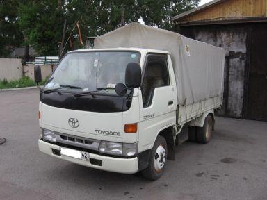 Toyota ToyoAce 1996 отзыв автора | Дата публикации 03.07.2008.