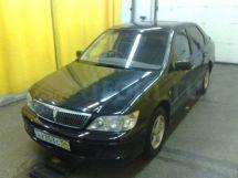 Toyota Vista, 2002