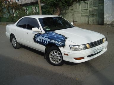 Toyota Vista 1992 отзыв автора | Дата публикации 20.11.2006.