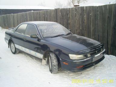 Toyota Vista, 1990