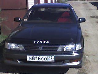 Toyota Vista 1992 отзыв автора | Дата публикации 10.12.2010.