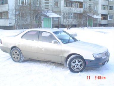 Toyota Vista 1992 отзыв автора | Дата публикации 14.03.2011.