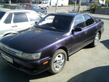 Toyota Vista, 0