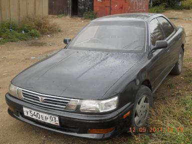 Toyota Vista, 1993