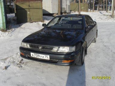 Toyota Vista 1992 отзыв автора | Дата публикации 02.01.2013.
