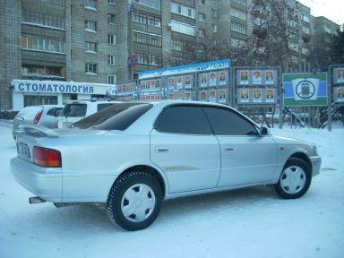 Toyota Vista, 1995