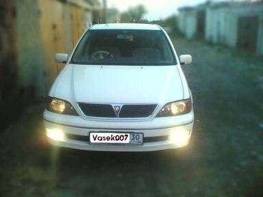Toyota Vista Ardeo 1998 отзыв автора | Дата публикации 19.02.2008.