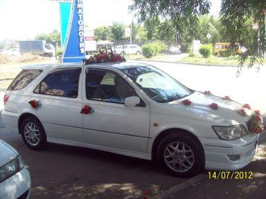 Toyota Vista Ardeo 2000 отзыв автора | Дата публикации 02.12.2012.