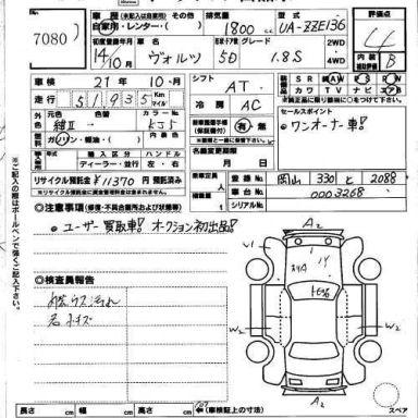 Toyota Voltz 2002 отзыв автора | Дата публикации 30.09.2008.