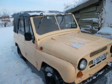 УАЗ 3151, 1990