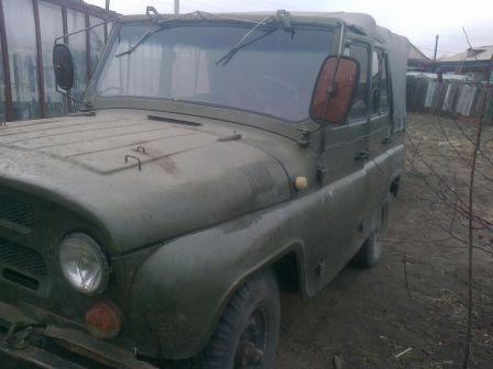 УАЗ 469 1997 - отзыв владельца