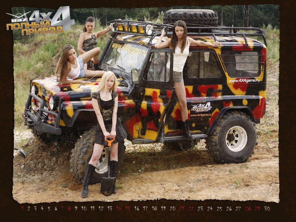 patriot single girls The patriot r aka dago red, a catholic chaplain stationed at the 4077th it wasn't until the early 1800's that single women could own and others feel excluded from parish life because they don't have kids in the catholic school as a single woman without family in the area.