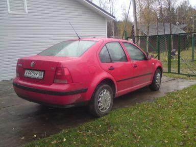 Volkswagen Bora 2002 отзыв автора | Дата публикации 13.01.2009.