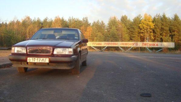 Volvo 850 1992 - отзыв владельца