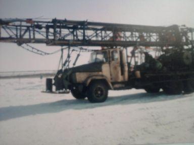 Xin Kai Xin Kai, 1986