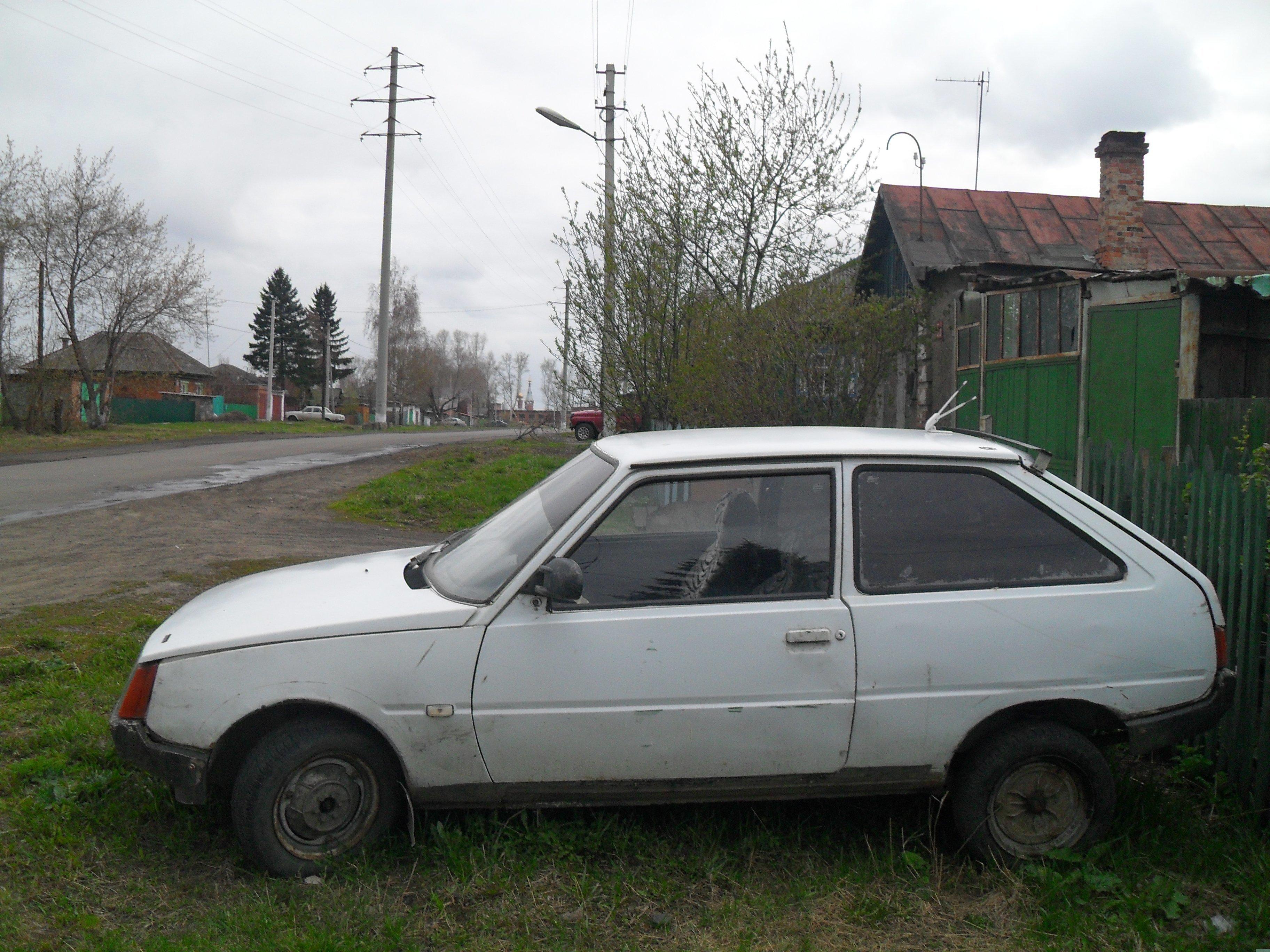 ЮГС новости Юрги погода в Юрге работа автомобили