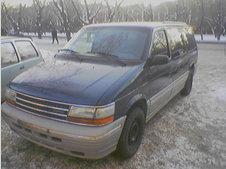 Dodge Caravan, 1994