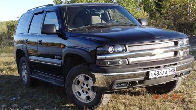 Chevrolet Tahoe, 2003