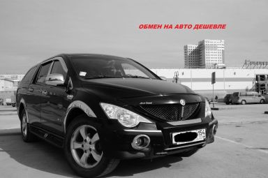 SsangYong Actyon Sports, 2007