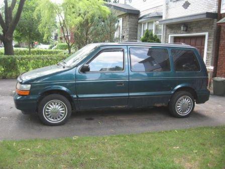 Dodge Caravan 1995 - отзыв владельца