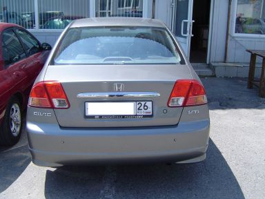 Honda Civic, 2004