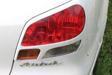 Mitsubishi Airtrek, 2001